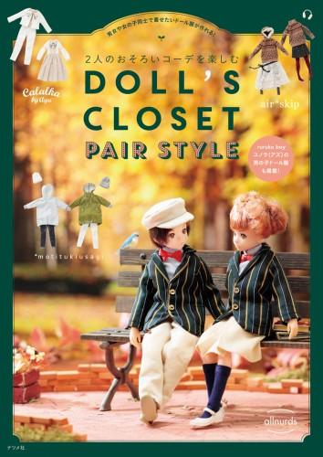 dollscloset04_01