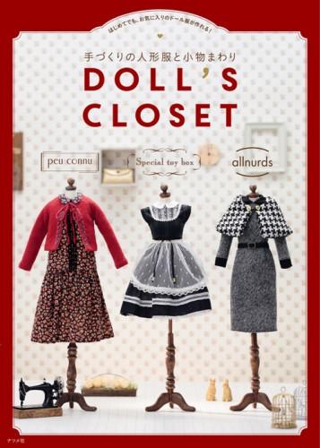 dollscloset_01