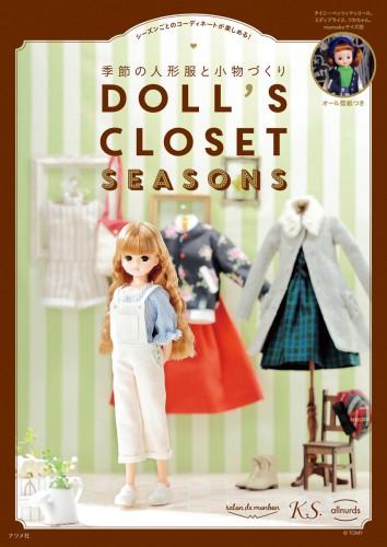 dollscloset_021rs