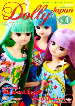 webDollyJapanVol4mini300